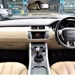 7 1 150x150 - Land Rover Range Rover Evoque 2.2 SD4 Pure Coupe 4x4 3dr