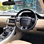 8 1 150x150 - Land Rover Range Rover Evoque 2.2 SD4 Pure Coupe 4x4 3dr