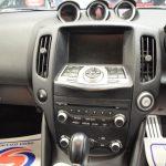 n5 150x150 - Nissan 370 Z 3.7 GT 2dr
