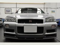 Nissan Skyline 2.6 GT-R Limited Edition 2dr
